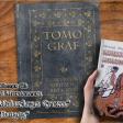 """Tomograf – Z Zakurzonej Szpitalnej Biblioteki #7 – Witold Makowiecki: """"Przygody Meliklesa Greka"""" / """"Diosos"""""""